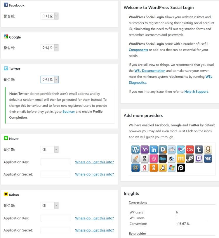 워드프레스 소셜 로그인(WordPress Social Login) 플러그인에서 네이버와 카카오톡 추가하기
