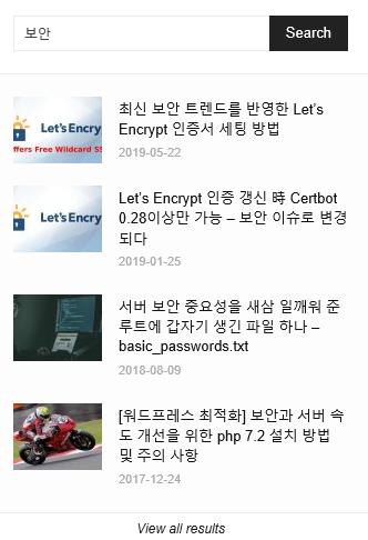 검색 기능 고도화_newspaper 라이브서치구현 화면